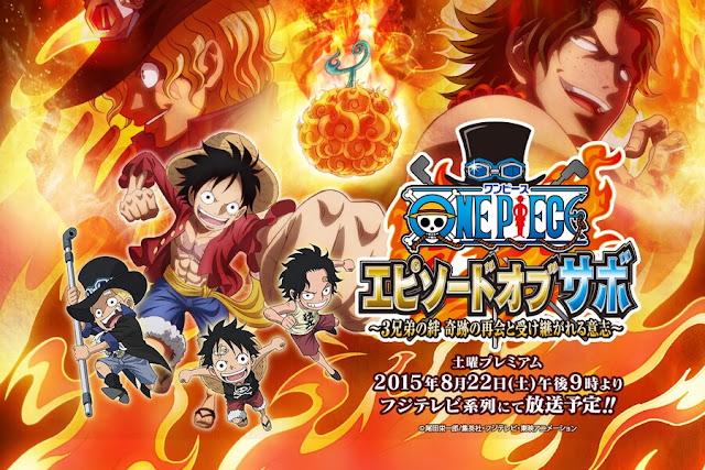 海賊王特別篇薩博的故事 One Piece Episode of Sabo