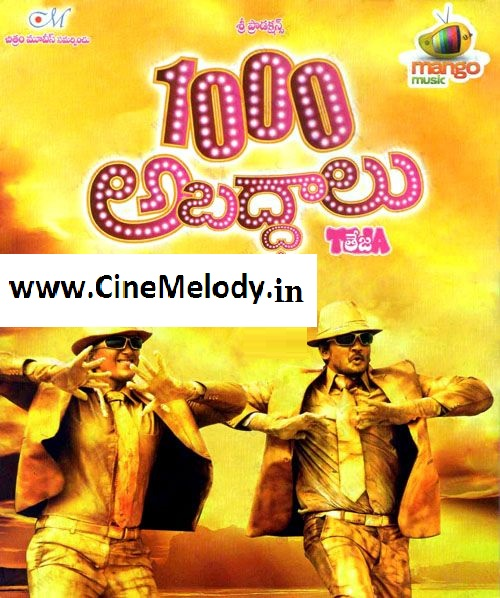 1000 Abaddalu Telugu Mp3 Songs Free  Download -2013