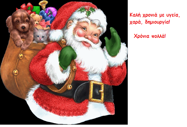 http://htaxhmetonhlio.blogspot.gr/p/blog-page_27.html#.UsLO-LQiyvN