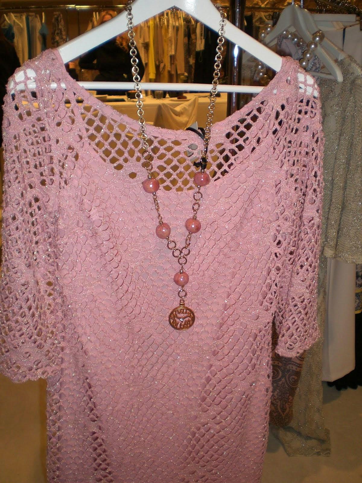 Φορεμα διχτυ coctail