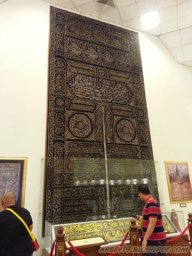 Masjid Al Harsm, Check Out Masjid Al Harsm : cnTRAVEL