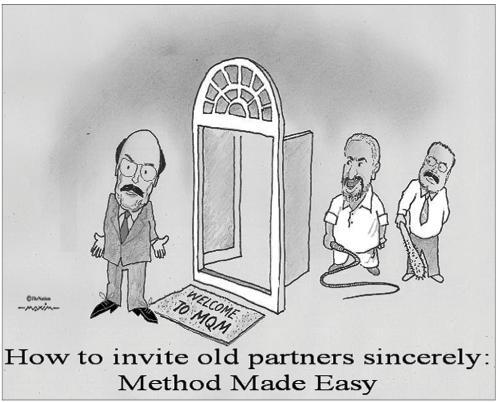 The Nation Cartoon 14-7-2011
