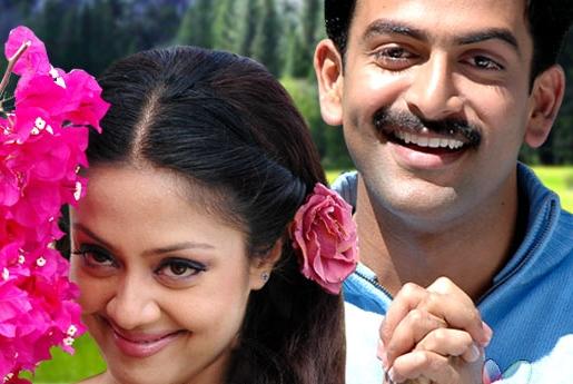 watch mozhi 2007 tamil movie online