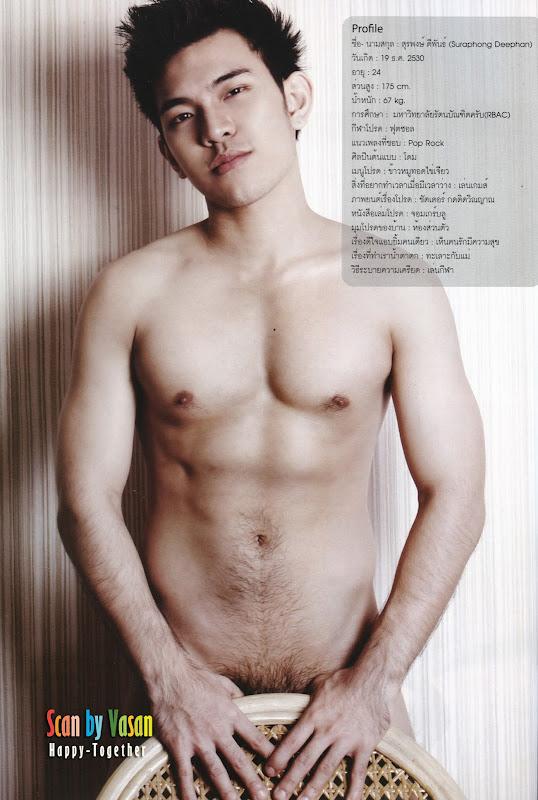 1576257299b028135ab2a99527be6f1a8a83c30d Stage 64   Hot Thai Magazine