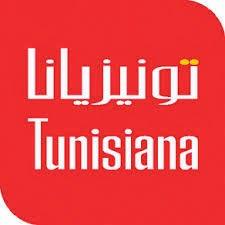 Appels gratuits chez Tunisiana !