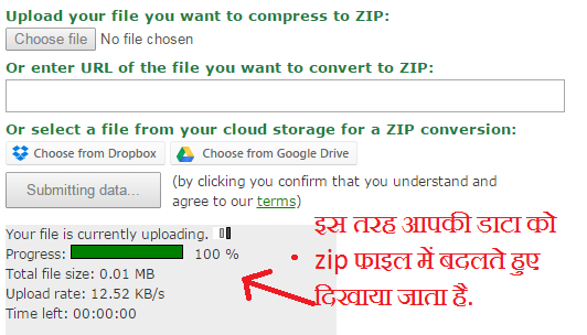 Compress Zip File