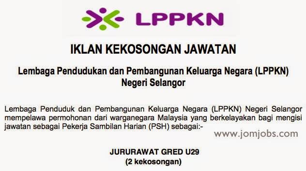Iklan Kekosongan Jawatan LPPKN 2015