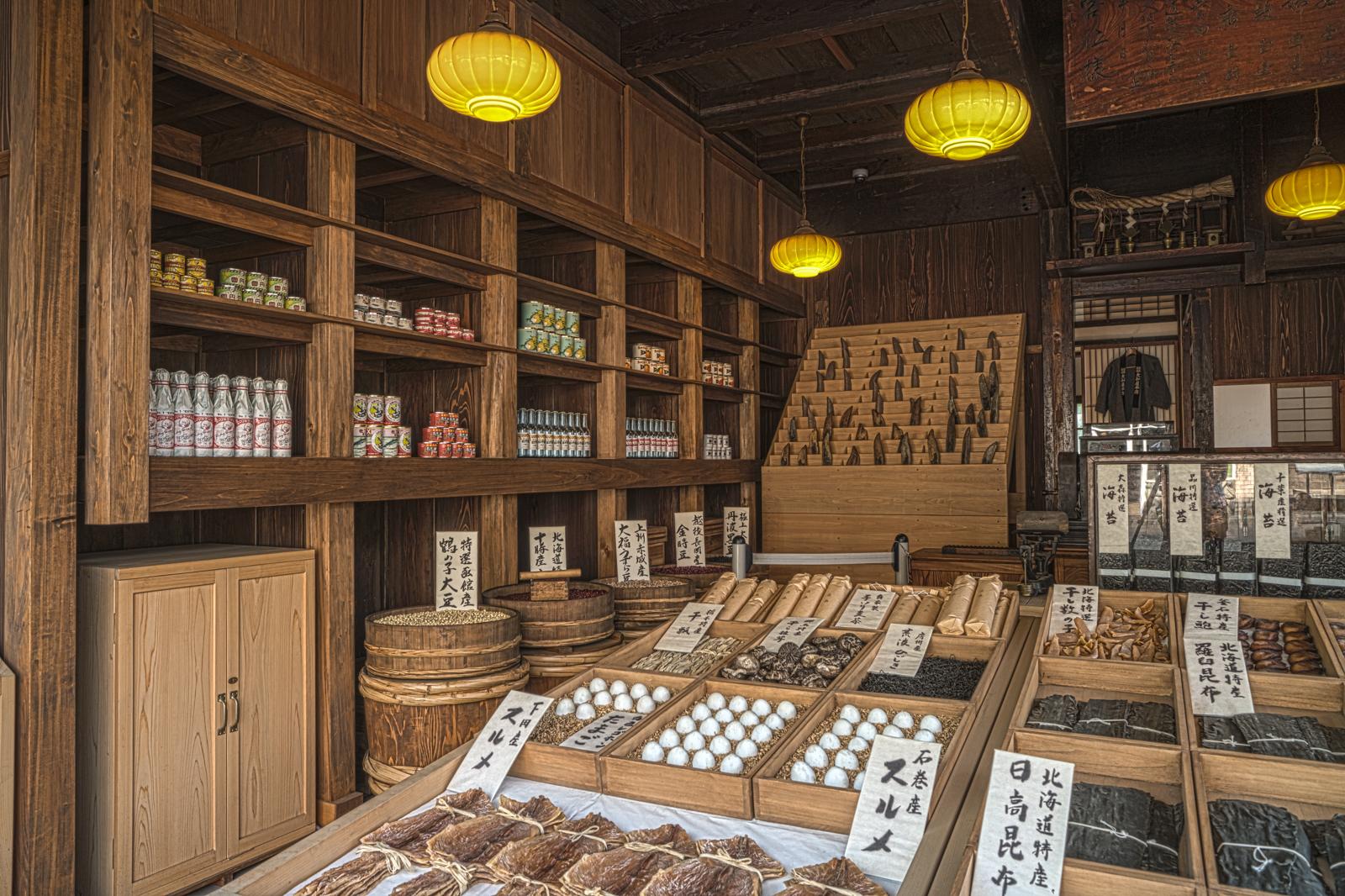 江戸東京たてもの園、大和屋本店