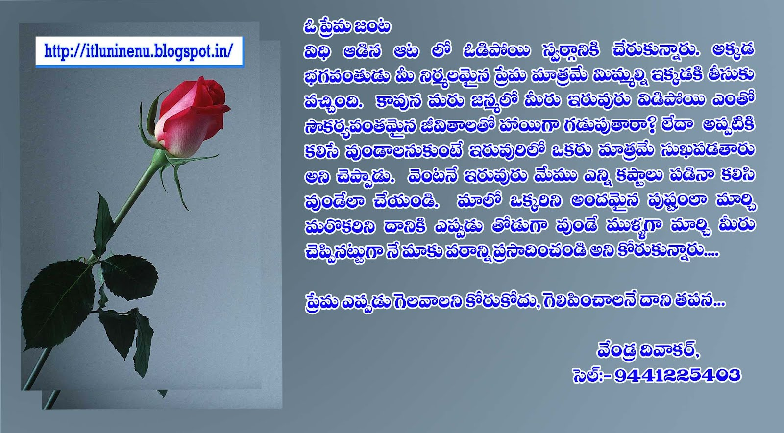 Telugu Kavithalu Prema
