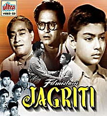 Jagriti 1954 Hindi Movie Watch Online