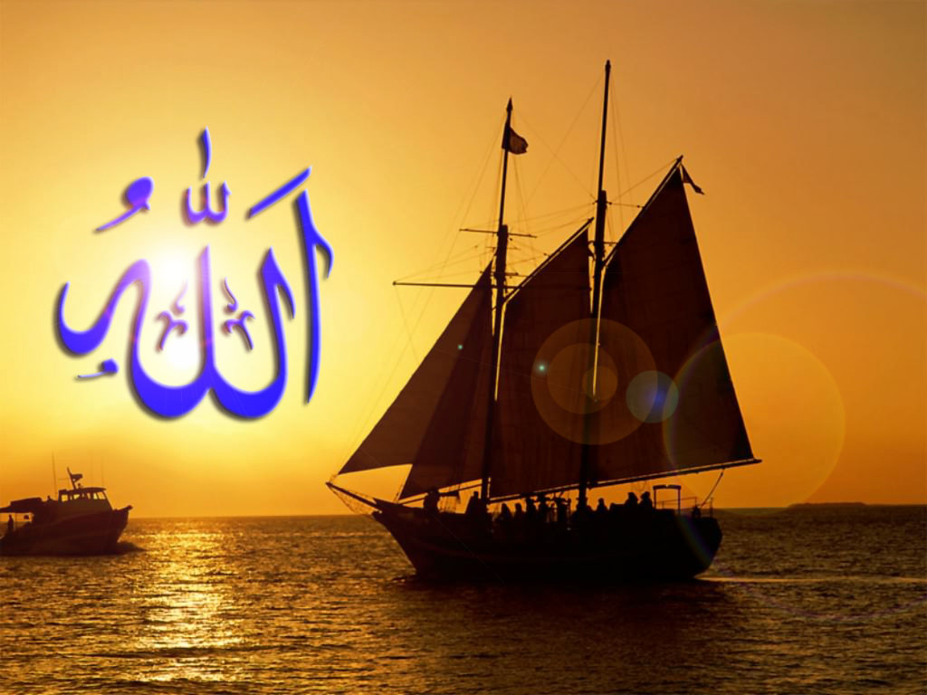 beserta penjelasan artikel as islam wallpapers islam wallpapers