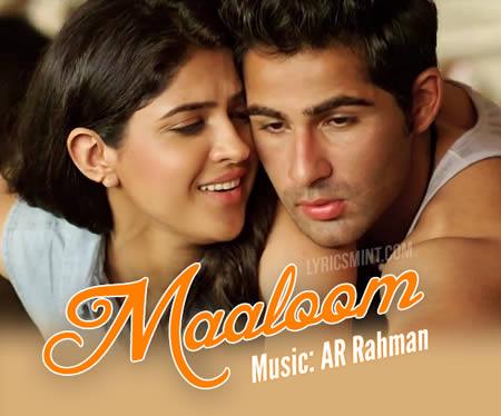 Maaloom - Lekar Hum Deewana Dil