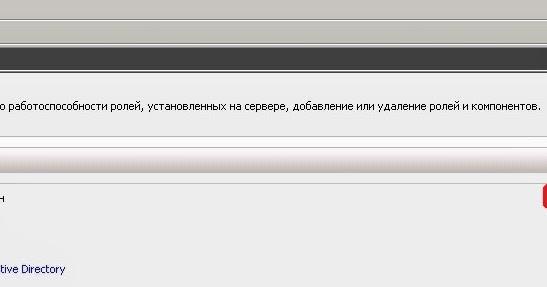 Записки It специалиста Установка Центра Сертификации Windows
