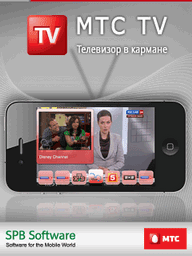 Russian MTS chooses mobile TV solution from SPB Software