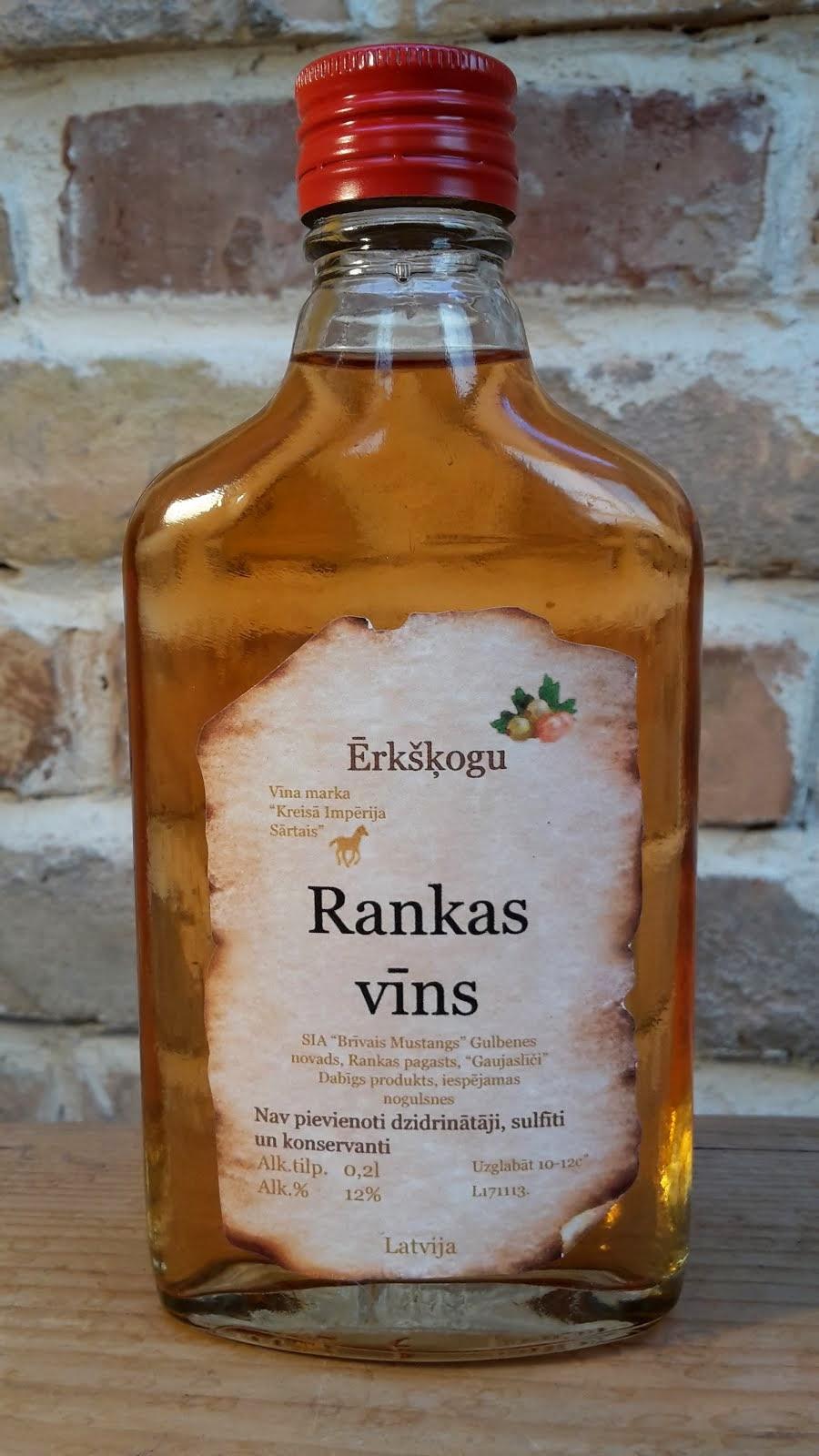 Ērkšķogu vīns 0.2 l