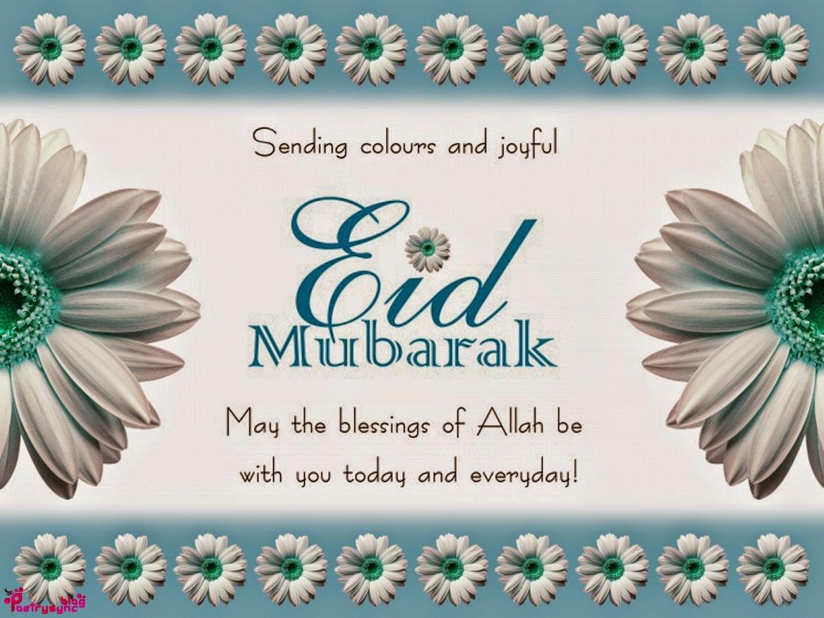 Fhg Eid Mubarak Eid Wishes Card Eid Sad Love Poetry In Urdu