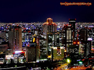 pemandangan malam di kota jepang