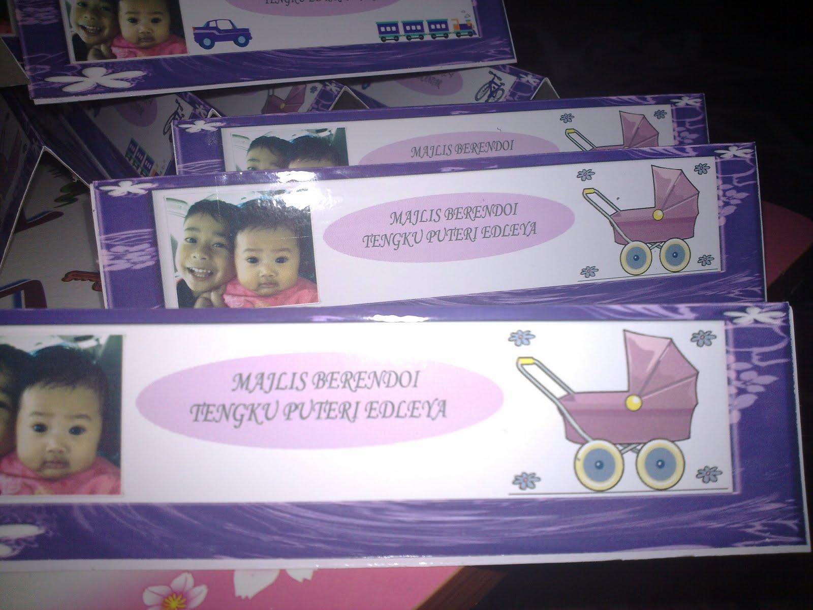 tag party pack n kad jemputan-purple