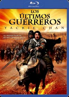 Carátula Los Últimos Guerreros película brrip latino 2010