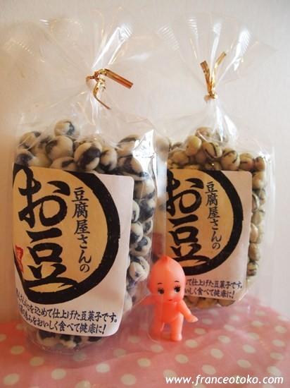豆腐屋さんのお豆、わさび味のオツマミ