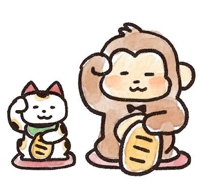 招き猫と並ぶ猿のイラスト(申年)