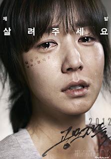 Những Kẻ Buôn Bán Nội Tạng - The Traffickers 2012