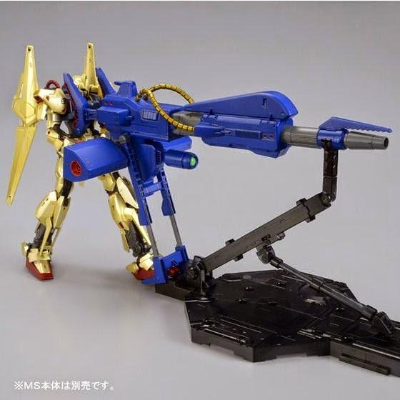hyaku shiki shoot mega bazooka launcher