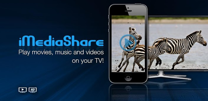 download iMediaShare HD APK 5.1 Version
