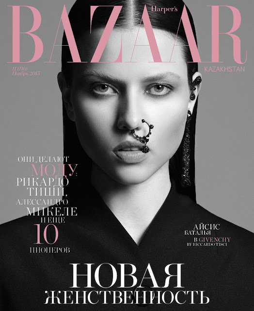 Model @ Isis Bataglia By Louis Christopher For Harper'S Bazaar Kazakhstan, November 2015