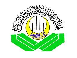 Jawatan Kosong Majlis Agama Islam Negeri Pulau Pinang (MAINPP) - 07 Disember 2012