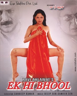 Ek Hi Bhool 2005 Hindi Movie
