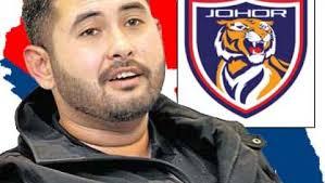 Tunku Ismail Sultan Ibrahim, TMJ
