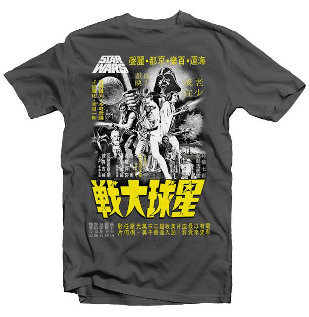 star wars tshirt design