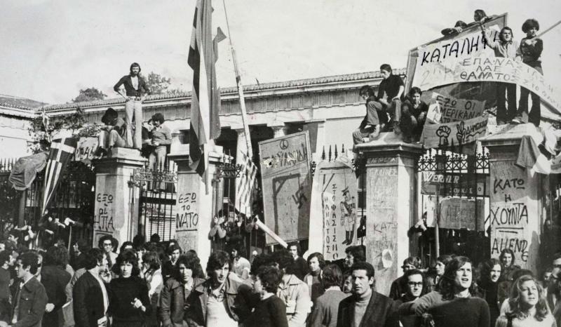 Ανακοίνωση του Γραφείου Τύπου της ΚΕ του ΚΚΕ για τα 42 χρόνια από τον ηρωικό ξεσηκωμό στο Πολυτεχνείο