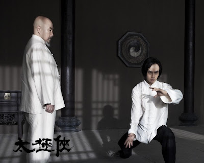 Man of Tai Chi Image