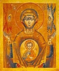 """""""Íme, a szűz fogan, és fiút szül, s nevét Emmánuelnek fogja hívni."""" (Iz 7,14)"""