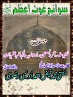 Sawaneh-Ghous-e-Azam  Islamic Book