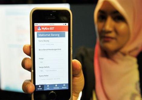 Aplikasi MyKira GST