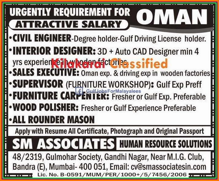 Attractive Salary For Oman Jobs