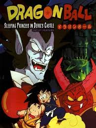 Dragon Ball Movie 2: Sleeping Princess in Devil