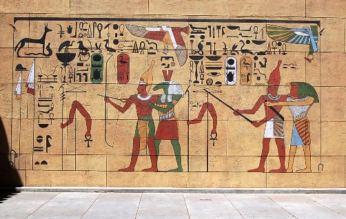 He oincidental andy 6712 hollywood boulevard sid for Egyptian wall mural