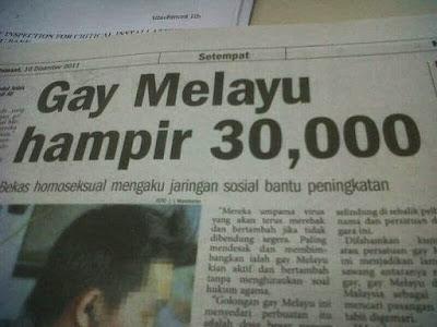 Plu gay