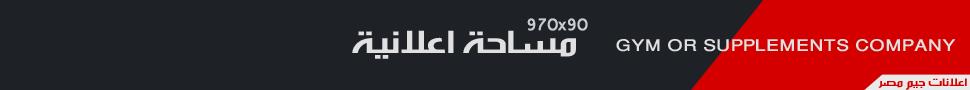 info@gymegypt.com