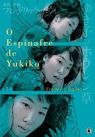 Capa da história em quadrinhos O Espinafre de Yukiko