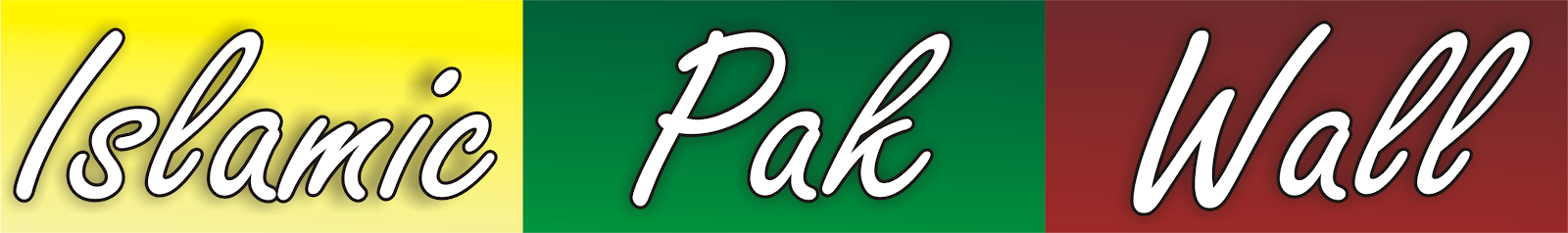 Islamic Pak Wall