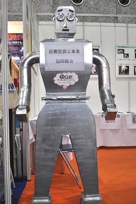 第15回管工機材・設備総合展 OSAKA 2011 | インテックス大阪