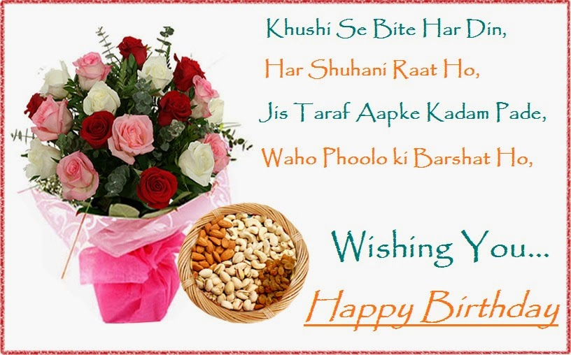 Romantic Cute Happy Birthday Sms Messages WhatsApp DP Profile – Birthday Cards Sms