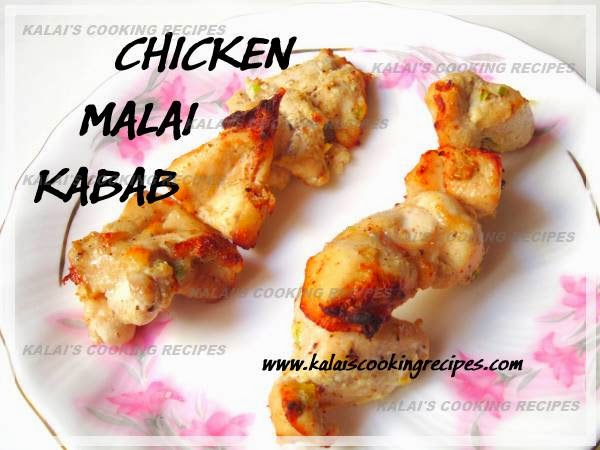 Murg Malai Kabab | Simple Easy Soft Chicken Kebab Grilled in Oven