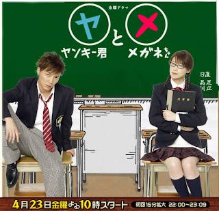 Đầu Gấu Và Mắt Kính - Yankee-kun To Megane-chan