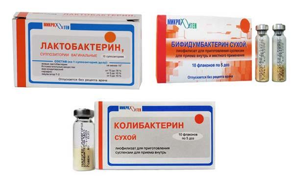 Лактобактерин, Бифидумбактерин, Колибактерин